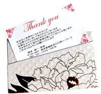 thankyou_card.jpg